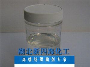 河北雄县羟基硅油生产厂家形象图