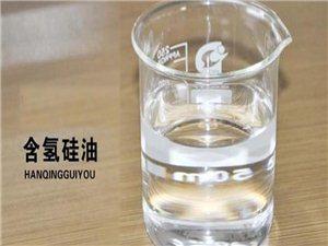大量供应含氢硅油 含氢硅油价格形象图