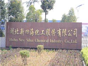 广州混炼硅胶结构控制剂生产厂家