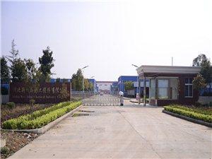 山东味精发酵生产专用消泡剂厂家