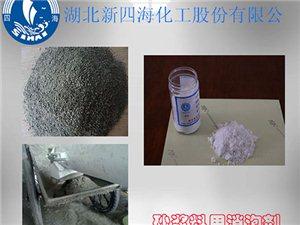 砂浆料消泡剂生产厂家