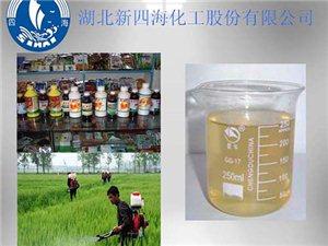 农药增效剂生产厂家