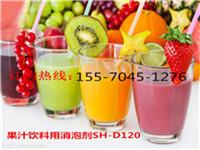 上海无糖果汁饮料生产用消泡剂