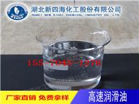 湖北硅油厂家 深圳201硅油