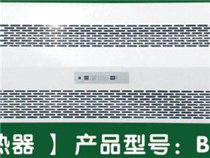 唐山巴特雷斯采暖设备有限公司玉田分公司
