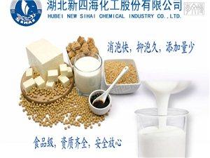 厂家直销 合肥永和豆浆用消泡剂生产厂家