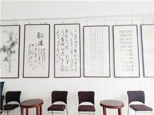东明县南华艺术馆
