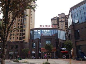 郎溪亚太商务宾馆