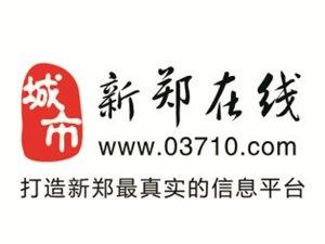 郑州盛旗网络科技有限公司