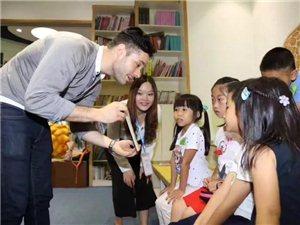 gift英语教育