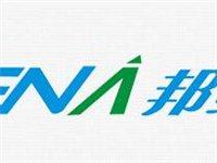 南京邦纳环保科技有限公司