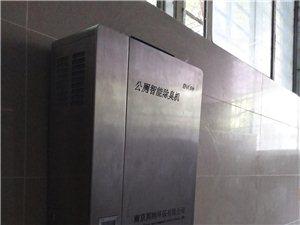 公厕除臭应用2