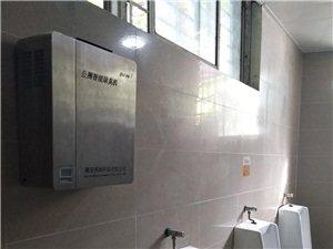 公厕除臭应用3