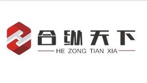 深圳市合纵天下注册送28元体验金分公司