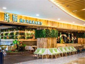 柒葉热亚风味美食餐厅形象图