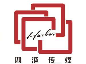 河南四港文化传媒有限公司企业文化形象图