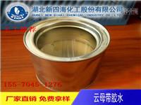 云母电热膜粘接专用有机硅胶水SH-960