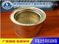 厂家直销 污水管道用环氧硅树脂