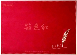 筠连县六五茶叶有限责任公司