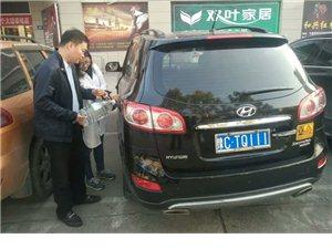 偃师顾客添加汽车清洁剂-车小将