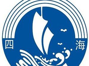泰山石膏用有机硅防水剂 高含氢硅油厂家