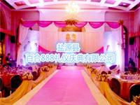 盐源县百合888礼仪庆典有限公司