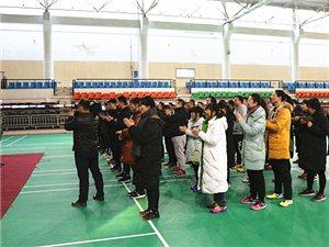 """玉田县全民健身首届""""丰年杯""""羽毛球比赛"""
