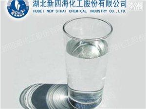 厂家直销绝缘子灌封混炼胶专用四海羟基硅油
