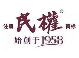 民权牌干红葡萄酒新郑体验店