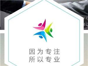 青岛红绿蓝光电科技有限公司形象图