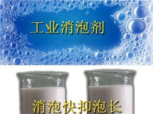 供应PVC消泡剂厂家 求购PVC消泡剂