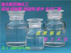 乙烯基硅油 各种粘度乙烯基硅油供应
