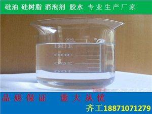 污水处理用消泡剂,污水处理用消泡剂厂家