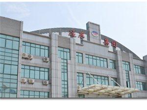 远东集团投资管理有限公司