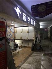 澳门威尼斯人娱乐场平台宏宇陶瓷