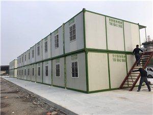 杭州曙鑫集装箱移动板房有限公司