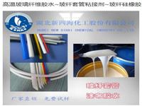 高粘度107硅橡胶厂家 10万粘度以上供