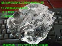 深圳发货低粘度107室温硫化硅橡胶
