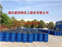 700度发动机高温漆树脂生产厂家