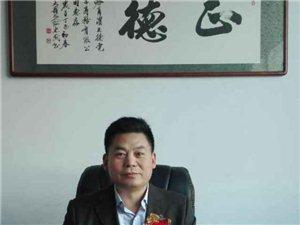 哈尔滨正德电子商务有限公司(1)