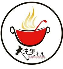 大炖锅牛尾火锅店