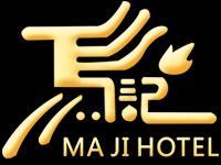 江油市马记酒店