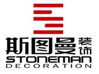 天津市滨海新区斯图曼云智享装饰中心