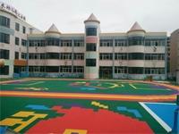 盐池县艺术第二幼儿园