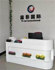 溢彩国际旅行社平果县门市部