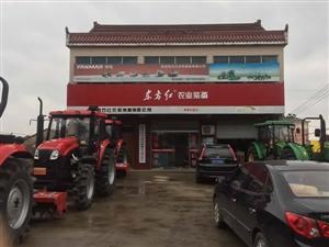 郎溪四方红农机销售有限公司