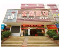 江油市金鑫酒店