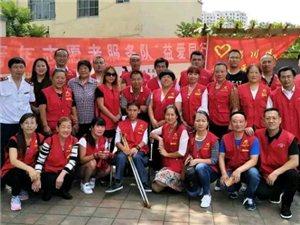 淄川区青年志愿者服务队
