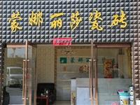 兴县万达蒙娜丽莎瓷砖