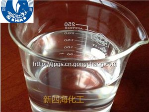 厂家供应广东环氧改性树脂、耐高温防腐树脂
